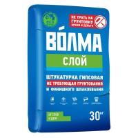 Штукатурка гипсовая Волма-слой 30 кг (не требует шпатлевания)/45