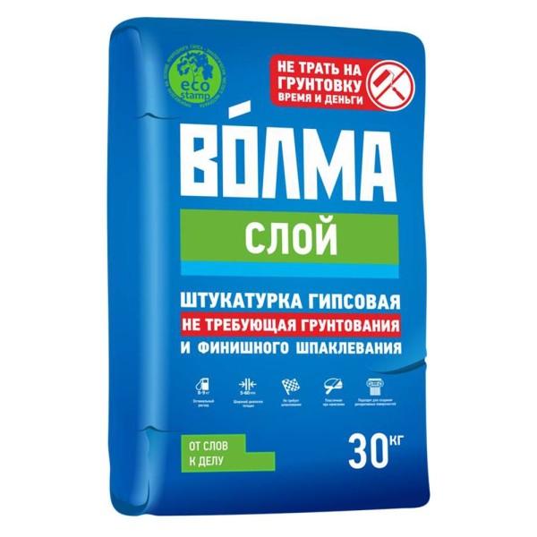 Штукатурка гипсовая Волма-слой 30 кг (не требует шпатлевания)/40